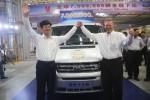 7-ми миллионный Ford Transit Фото 01