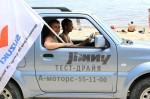 Флайтборд с Suzuki Волгоград Фото 11