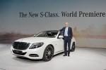 Mercedes-Benz S-Class 2014 Фото 01