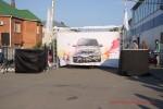 Презентация новой Lada Kalina 2 в Волгограде Фото 23