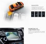 Hyundai Elantra 2014 фото 08