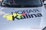 LADA Kalina 2 - 2013 - АГАТ Волгоград - Фото 04