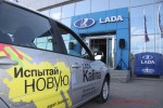 LADA Kalina 2 - 2013 - АГАТ Волгоград - Фото 05