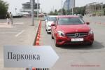 Тест-драйв Mercedes А-класса в Волгограде фото 08