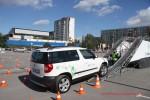 Skoda Park - массовый тест-драйв в Волгограде Фото 006