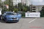 Skoda Park - массовый тест-драйв в Волгограде Фото 042