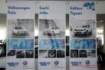 Volkswagen Sochi Edition презентация в Волгограде 16