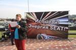 тест-драйв автомобилей SEAT и KIA в Волгограде Фото 24
