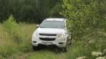 Chevrolet TrailBlazer-2