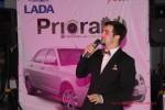 Презентация Lada Priora 2014 Волгоград Агат 20