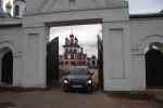 Тест-драйв Peugeot 301 Москва-Углич-Мышкин Фото 14