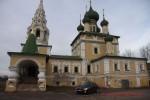 Тест-драйв Peugeot 301 Москва-Углич-Мышкин Фото 26