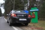Тест-драйв Peugeot 301 Москва-Углич-Мышкин Фото 37
