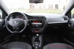 Тест-драйв Peugeot 301 Москва-Углич-Мышкин Фото 48
