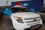 Праздник в честь дня рождения Ford Арконт в Волгограде