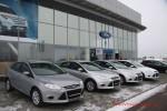 День рождения Ford Арконт 2013 Волгоград фото 34