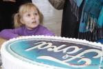 День рождения Ford Арконт 2013 Волгоград фото 55