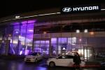 Презентация Hyundai ix35 2014 Агат Волгоград - Фото 01