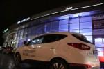 Презентация Hyundai ix35 2014 Агат Волгоград - Фото 33