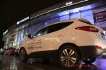 Презентация Hyundai ix35 2014 Агат Волгоград - Фото 34