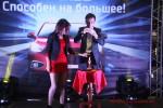 Презентация Hyundai ix35 2014 Агат Волгоград - Фото 36