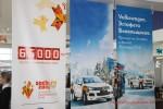 Эстафету Олимпийского огня продолжил дилерский центр Volkswagen Арконт