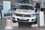 Volkswagen Волга-Раст - Эстафета Олимпийского огня - 2014 Фото 01