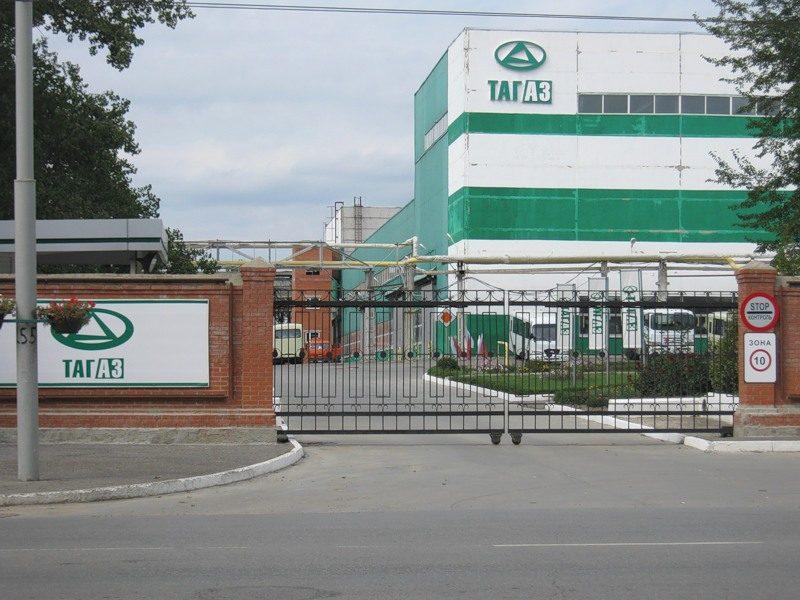 завод тагаз фото