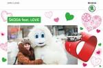 День Святого Валентина АГАТ Виктория Фото  48