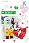 День Святого Валентина АГАТ Виктория Фото  79