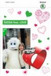День Святого Валентина АГАТ Виктория Фото  80