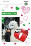 День Святого Валентина АГАТ Виктория Фото  82