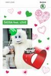 День Святого Валентина АГАТ Виктория Фото  83