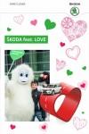 День Святого Валентина АГАТ Виктория Фото  84