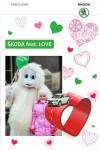 День Святого Валентина АГАТ Виктория Фото  85