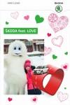 День Святого Валентина АГАТ Виктория Фото  86