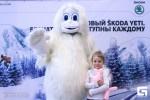 YetiDays SKODA АГАТ Виктория Фото 03