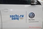 Закрытие Игр в Сочи-2014 Арконт Фото 9