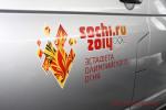 Закрытие Игр в Сочи-2014 Волга-раст Фото 37