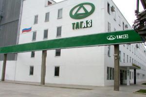 ТагАЗ завод