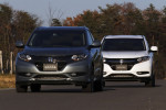 Honda Vezel 2014 фото 30
