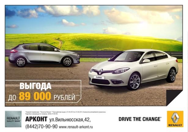 Renault Fluence  и Renault  Megane