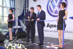 Volkswagen Арконт в Волгограде 2014 Фото 49