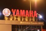 открытие мотосалона Yamaha в Волгограде 2014 Фото 70