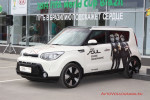 Hamsters Party KIA Soul Фото 09