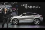 Mercedes-Benz at the Auto China, Beijing 2014Mercedes-Benz auf der Auto China, Peking 2014