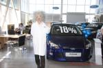 Беспрецедентная распродажа автомобилей Ford от компании «Арконт»