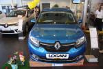 Презентация Renault Logan 2014 Волгоград Фото 10