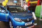 Презентация Renault Logan 2014 Волгоград Фото 19