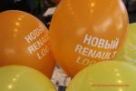 Презентация Renault Logan 2014 Волгоград Фото 35